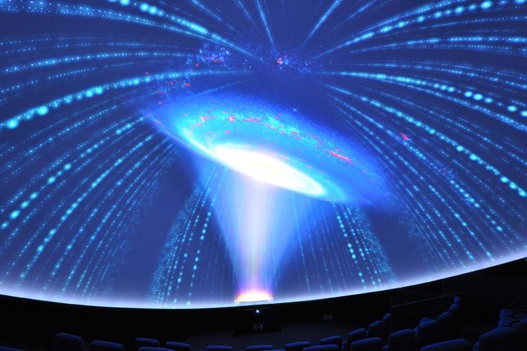 Planetarium Vitensenteret